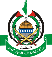 20090117154754-200px-logo-of-hamas-svg.png