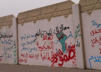 20120405195510-graffitinimr.jpg