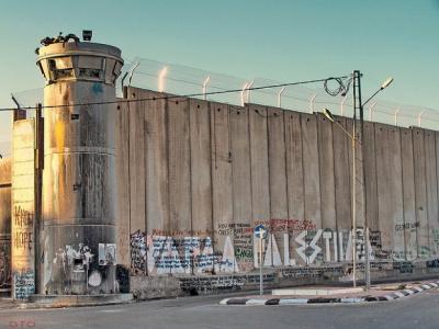 20120408184753-muro-israel-palestina-e1312221995740.jpg