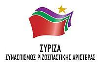 20120613202410-200px-syriza-logo.jpg